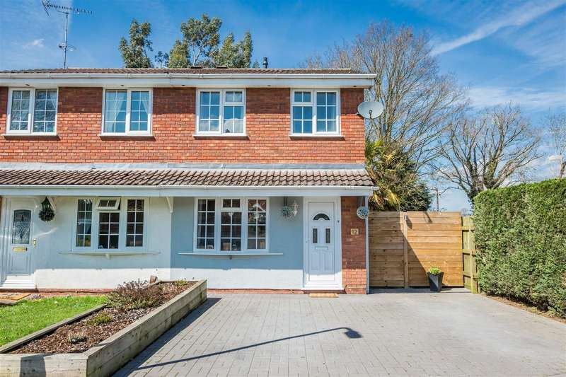 2 Bedrooms Semi Detached House for sale in Michaelwood Close, Webheath, Redditch