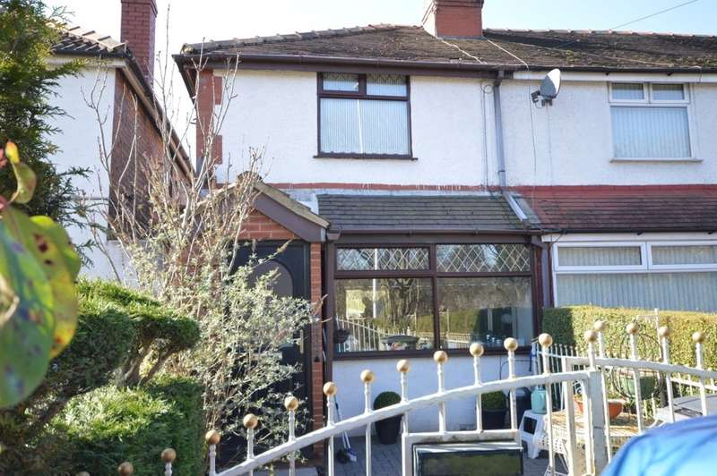 2 Bedrooms End Of Terrace House for sale in Midgeland Road, Marton