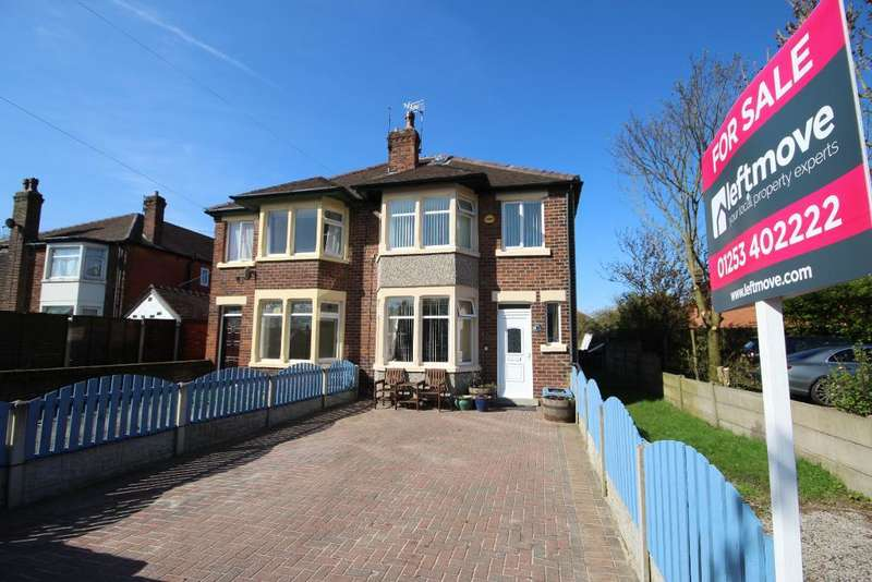 4 Bedrooms Semi Detached House for sale in Hawes Side Lane, South Shore, Blackpool, Lancashire, FY4 5AH