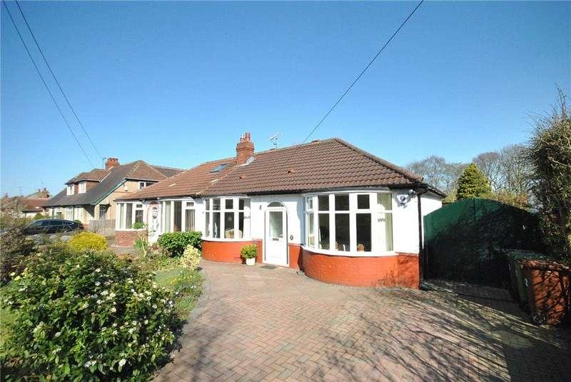 2 Bedrooms Semi Detached Bungalow for sale in Heathfield, Adel, Leeds