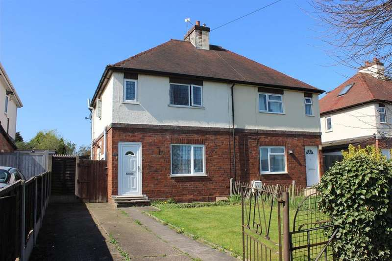 2 Bedrooms Semi Detached House for sale in Tamworth Road, Kingsbury, Tamworth