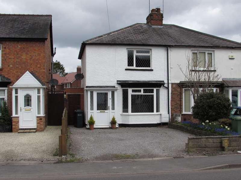 2 Bedrooms Semi Detached House for sale in Blackford Road, Shirley