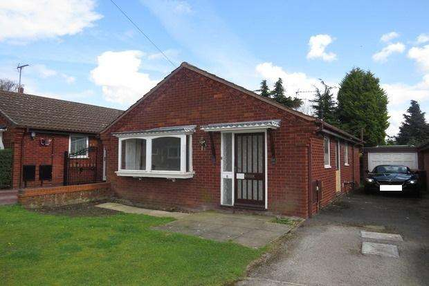 2 Bedrooms Bungalow for sale in Henley Gardens, Stapleford, Nottingham, NG9