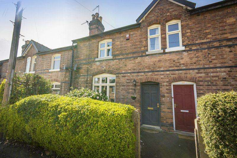 3 Bedrooms Cottage House for sale in HIGHFIELD COTTAGES, HIGHFIELD LANE, CHADDESDEN