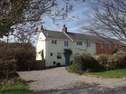 4 Bedrooms Semi Detached House for sale in Newbarn Holdings, Flemingston, Barry, Vale Of Glamorgan