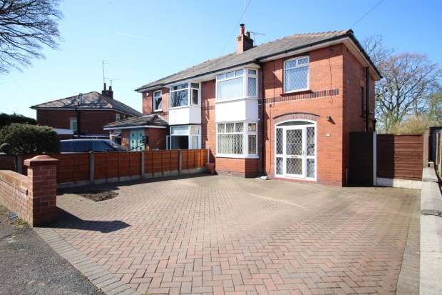 3 Bedrooms Semi Detached House for sale in Hazelwood Drive, Bury, Lancashire, BL9 6QH