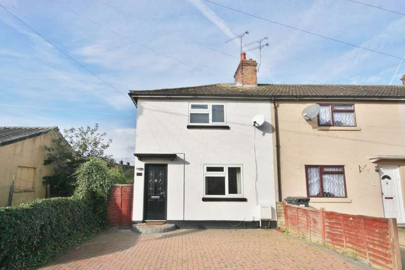 2 Bedrooms End Of Terrace House for sale in West Avenue, Chelmsford