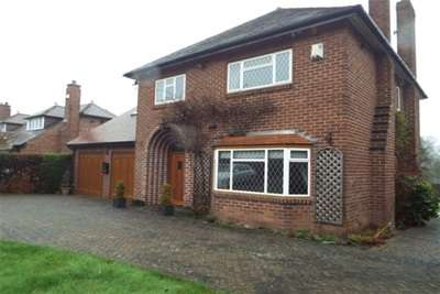 4 Bedrooms Detached House for rent in Linden Lea, Kirby lane, Sheffield, S35