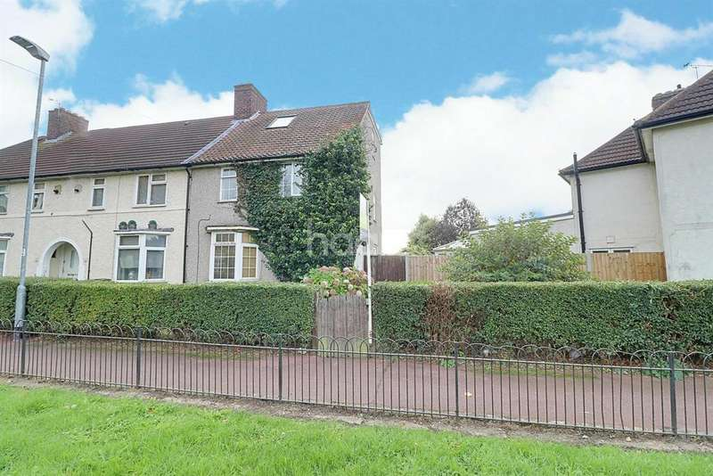 3 Bedrooms End Of Terrace House for sale in Hunters Hall Road