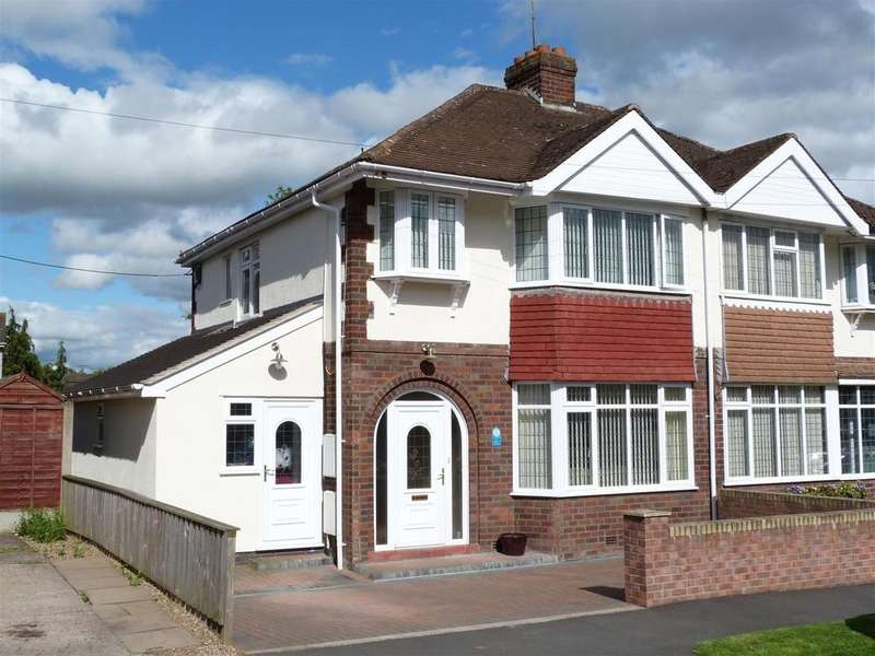 3 Bedrooms Semi Detached House for sale in Bradbury Close, Off Ross Road, Hereford, HR2
