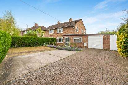 3 Bedrooms Semi Detached House for sale in Old Marston Road, Marston, Oxford, Oxfordshire