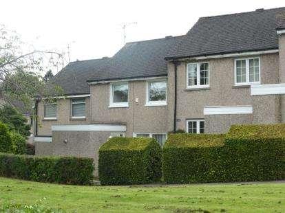 2 Bedrooms Terraced House for sale in Watt Place, Milngavie