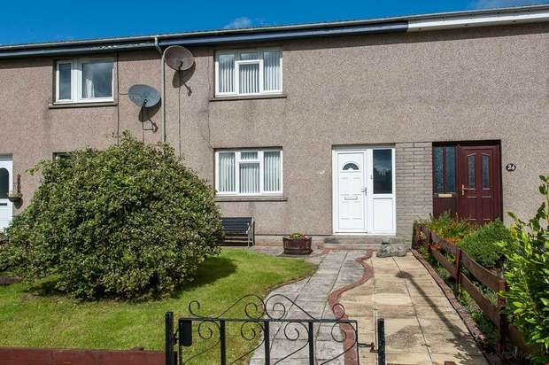2 Bedrooms Terraced House for sale in The Square, Portlethen, Aberdeen