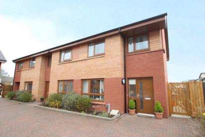 2 Bedrooms End Of Terrace House for sale in Old Caley Road, Irvine, North Ayrshire