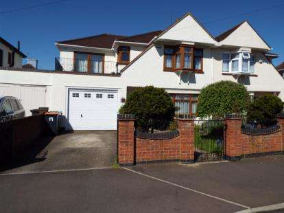 5 Bedrooms Semi Detached House for sale in Lancaster Avenue, Bedford, Bedfordshire