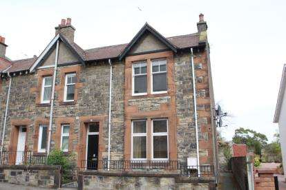 2 Bedrooms Flat for sale in Carlyle Road, Kirkcaldy