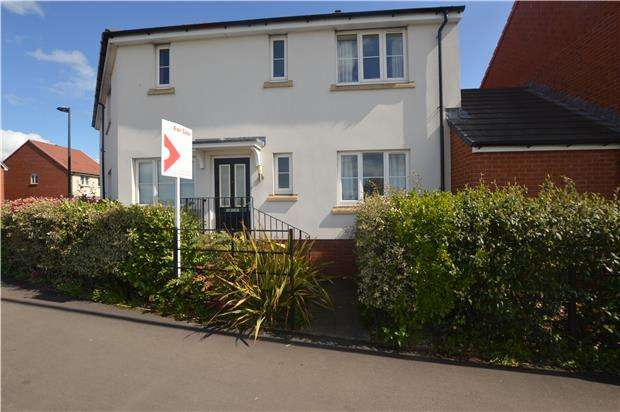 3 Bedrooms Terraced House for sale in Westerleigh Road, Yate, BS37 4GA