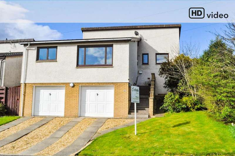 3 Bedrooms Detached House for sale in Kirkmill Road, Balfron, Stirlingshire, G63 0TJ
