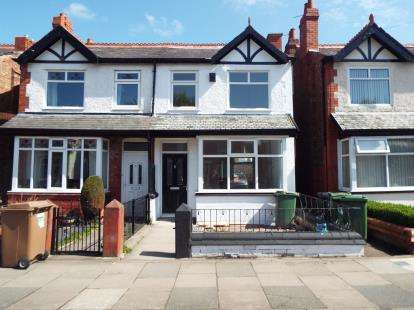 3 Bedrooms Semi Detached House for sale in The Village, Bebington, Wirral, CH63