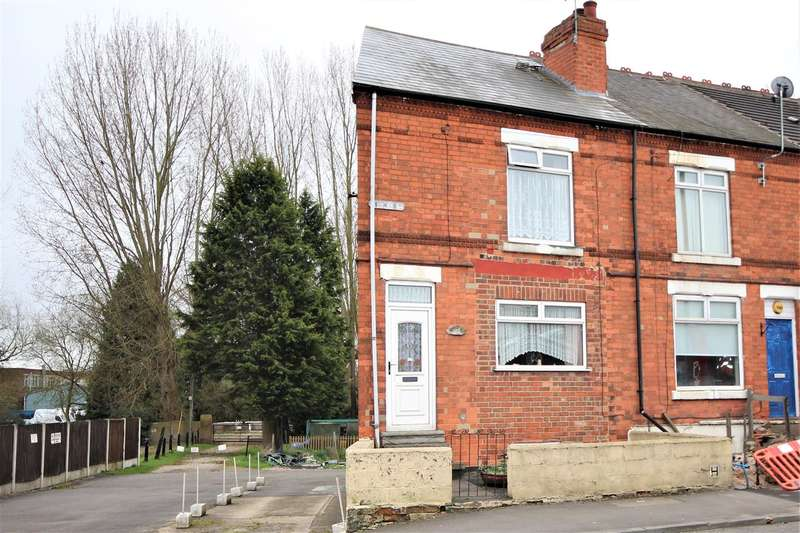 2 Bedrooms End Of Terrace House for sale in Albert Villas, Station Road, Ilkeston