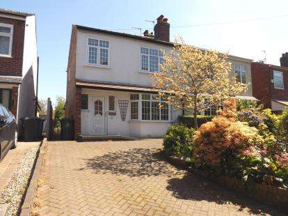 4 Bedrooms Semi Detached House for sale in Golborne Road, Winwick, Warrington, Cheshire