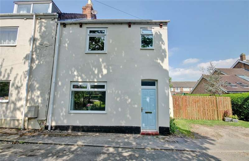 3 Bedrooms End Of Terrace House for sale in Quality Street, High Shincliffe, Durham, DH1