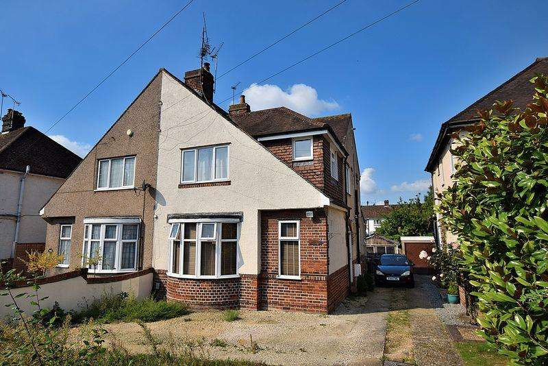 3 Bedrooms Semi Detached House for sale in Chiltern Road, Central Dunstable