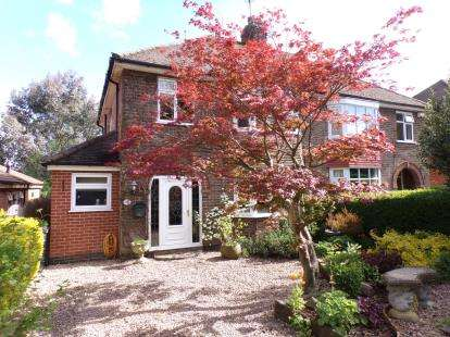 4 Bedrooms Semi Detached House for sale in Uppingham Road, Thurnby, Leicester, Leicestershire