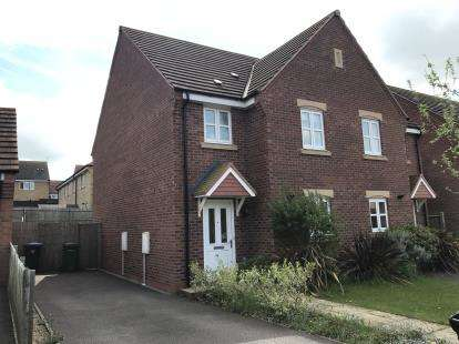 3 Bedrooms Semi Detached House for sale in Walter Close, Great Glen, Leicestershire