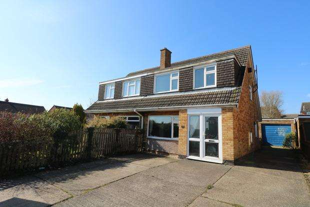 3 Bedrooms Semi Detached House for sale in Grange Drive, Melton Mowbray, LE13
