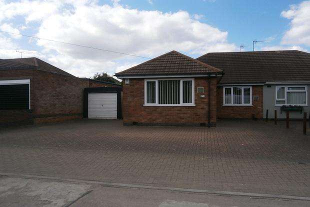 2 Bedrooms Bungalow for sale in Asquith Boulevard, West Knighton, Leicester, LE2
