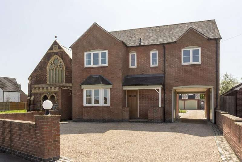 5 Bedrooms Detached House for sale in Repton Road, Hartshorne