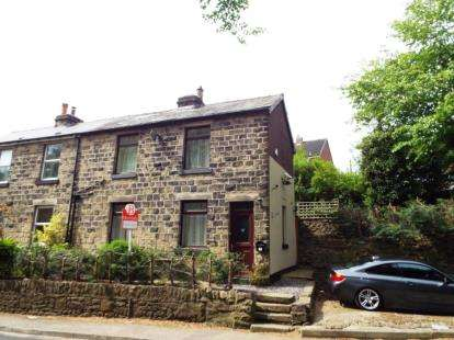 3 Bedrooms End Of Terrace House for sale in Main Road, Wharncliffe Side, Sheffield, South Yorkshire