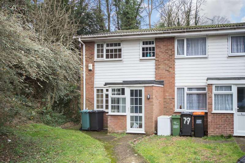 3 Bedrooms End Of Terrace House for sale in The Mall, Dunstable