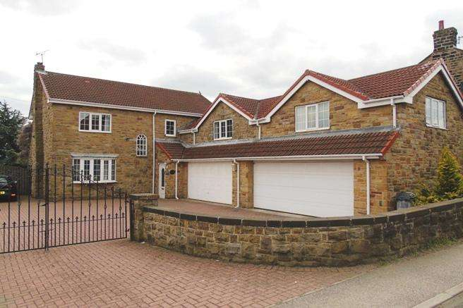 5 Bedrooms Detached House for sale in Willow House, 23a Tankersley Lane, Hoyland Common, Barnsley, S74 0DR