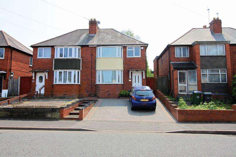 3 Bedrooms Semi Detached House for sale in Penncricket Lane, Rowley Regis