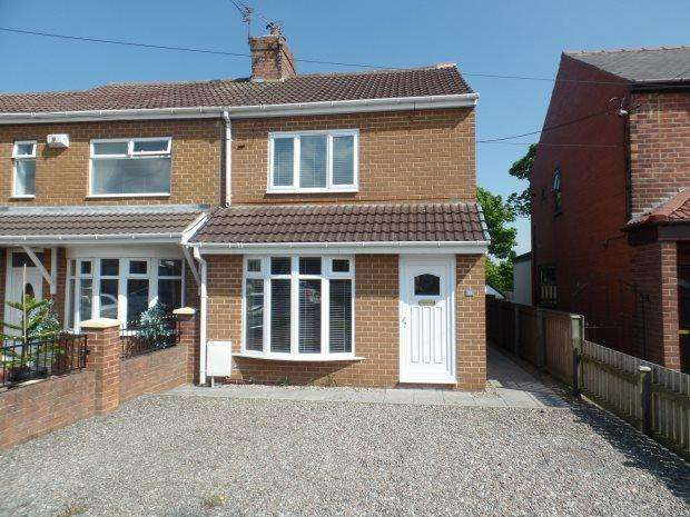 2 Bedrooms Semi Detached House for sale in WOODLAND AVENUE, WHEATLEY HILL, PETERLEE AREA VILLAGES