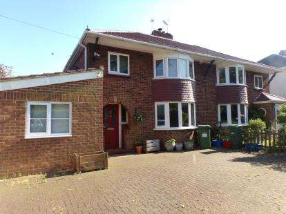 3 Bedrooms Semi Detached House for sale in St. Georges Road, Bletchley, Milton Keynes, Buckinghamshire