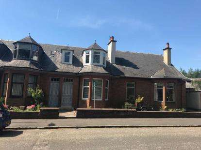 3 Bedrooms Terraced House for sale in Dick Road, Kilmarnock, East Ayrshire