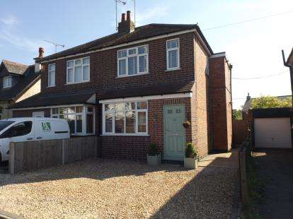 2 Bedrooms Semi Detached House for sale in Uppingham Road, Houghton-on-the-Hill, Leicester, Leicestershire