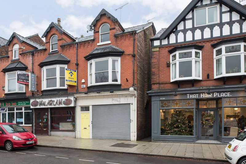 3 Bedrooms End Of Terrace House for sale in Shaw Road, Heaton Moor, Stockport