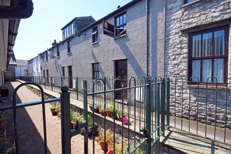 2 Bedrooms Terraced House for sale in Buttery Well Lane, Kendal