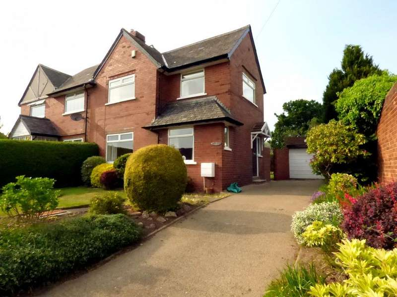 3 Bedrooms Semi Detached House for sale in South Avenue, Billingham, TS23
