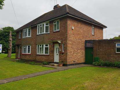 3 Bedrooms Semi Detached House for sale in Chestnut Crescent, Bletchley, Milton Keynes, Bucks