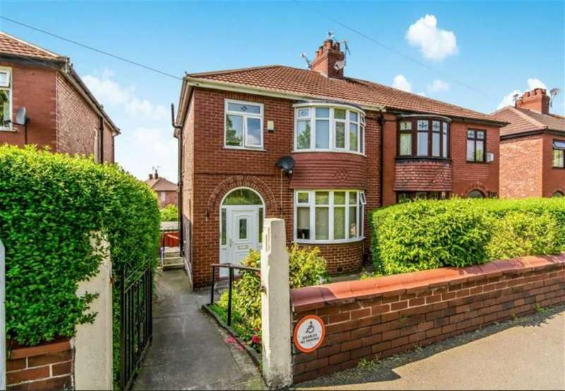 3 Bedrooms Semi Detached House for sale in Reddish Road, Stockport
