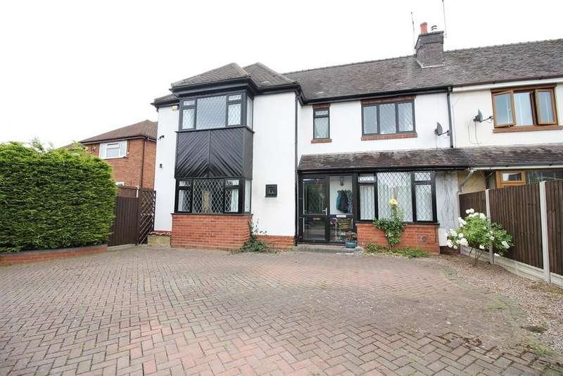 5 Bedrooms Semi Detached House for sale in Danes Green, Claines, Worcester, WR3