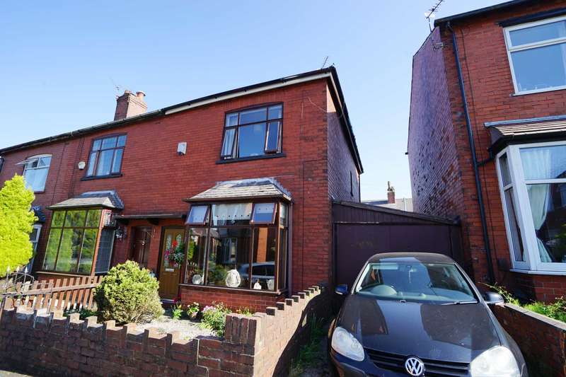 2 Bedrooms End Of Terrace House for sale in Abbotsford Road, Smithills