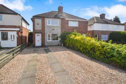 3 Bedrooms Semi Detached House for sale in Wanlip Lane, Birstall, Leicester, Leicestershire
