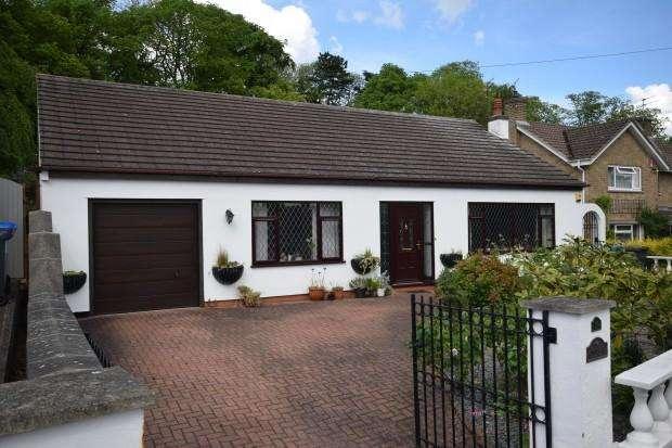 3 Bedrooms Bungalow for sale in Penny Long Lane, Derby, DE22