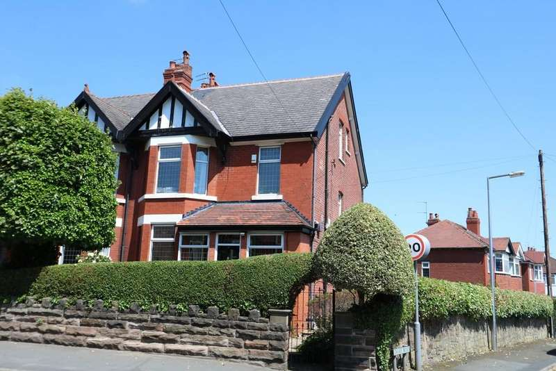 5 Bedrooms Semi Detached House for sale in Offerton Lane, Offerton
